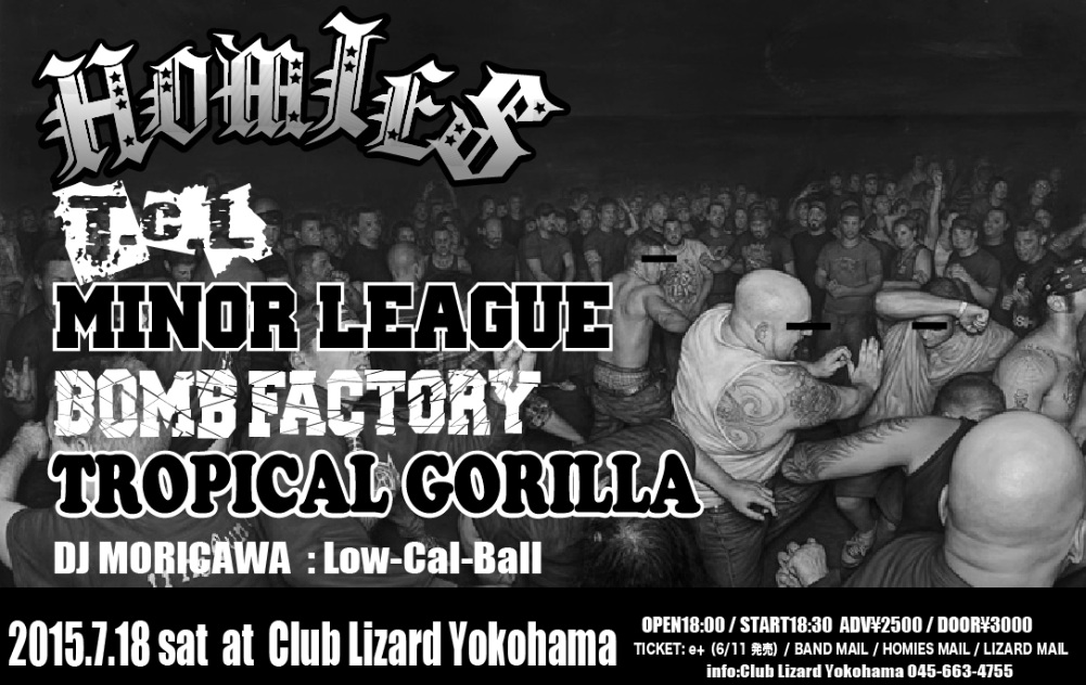07/18(土) 横浜 Club Lizard