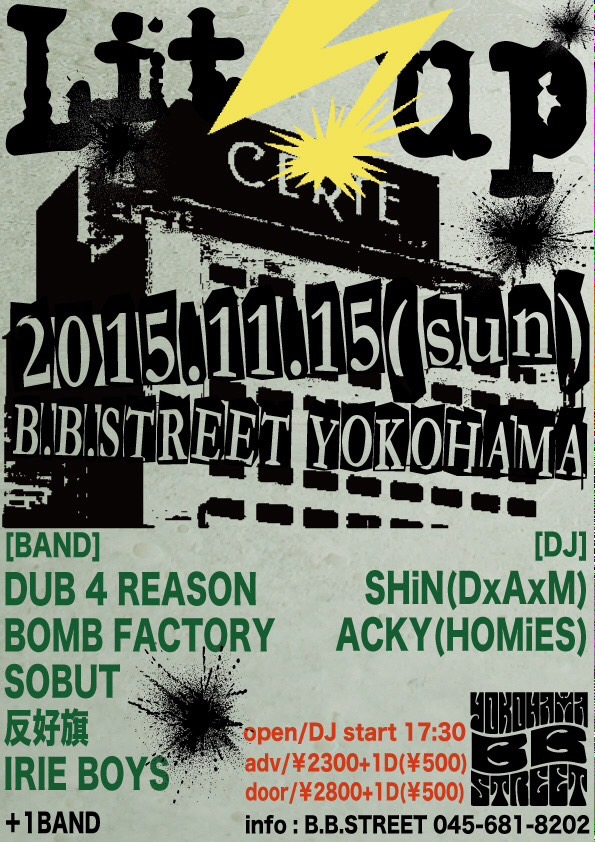 11/15(日) 横浜 B.B.STREET