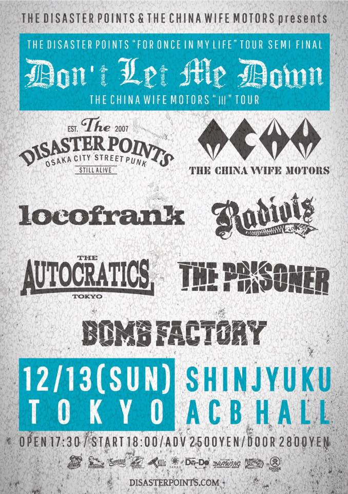 12/13(日) 新宿 ACB