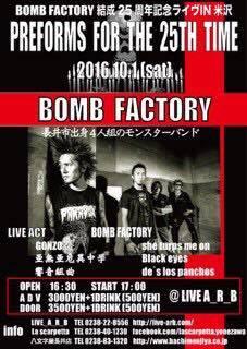 10/01(土) 米沢 LIVE A_R_B