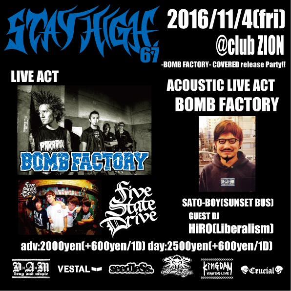 11/04(金) 名古屋 club ZiON