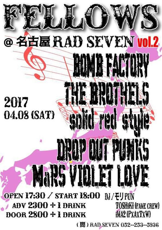 04/08(土) 名古屋 RAD SEVEN