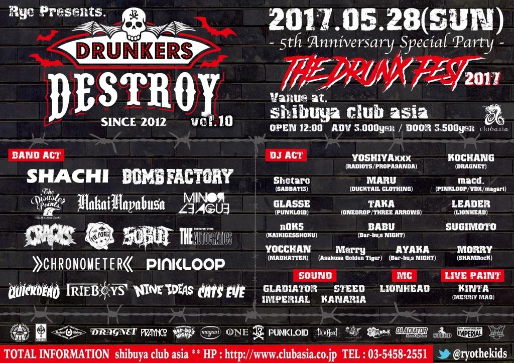 05/28(日) 渋谷 club asia