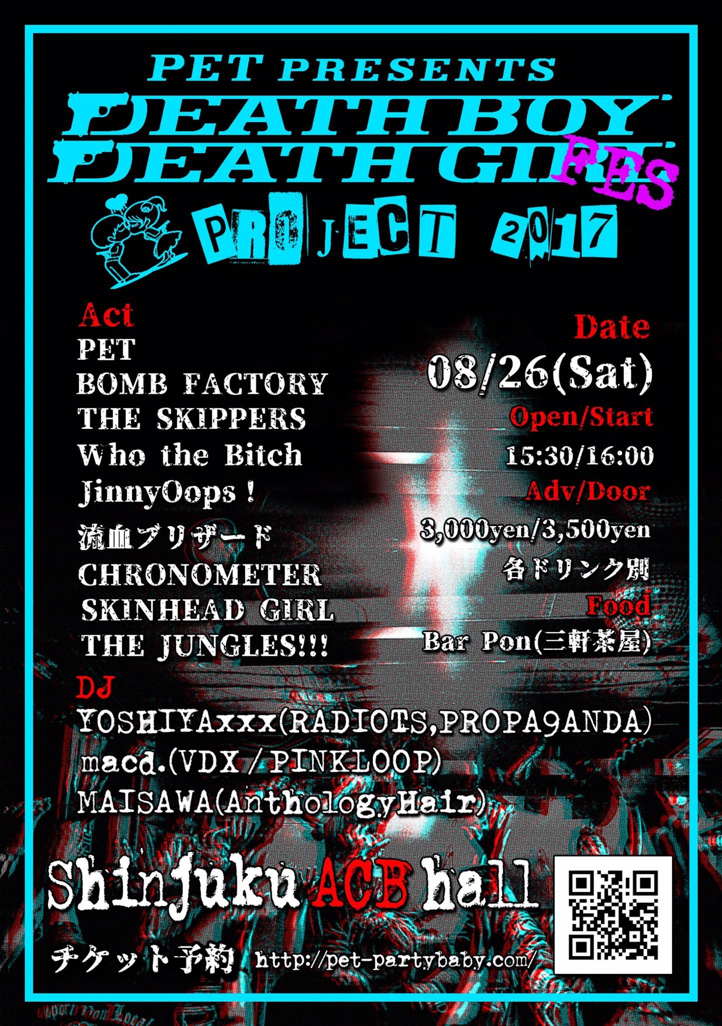 08/26(土) 新宿 ACB