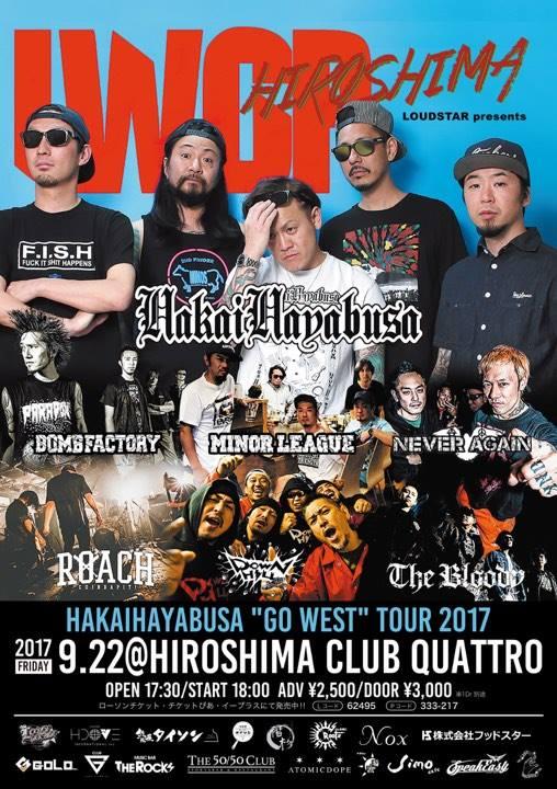 09/22(金) 広島 CLUB QUATTRO