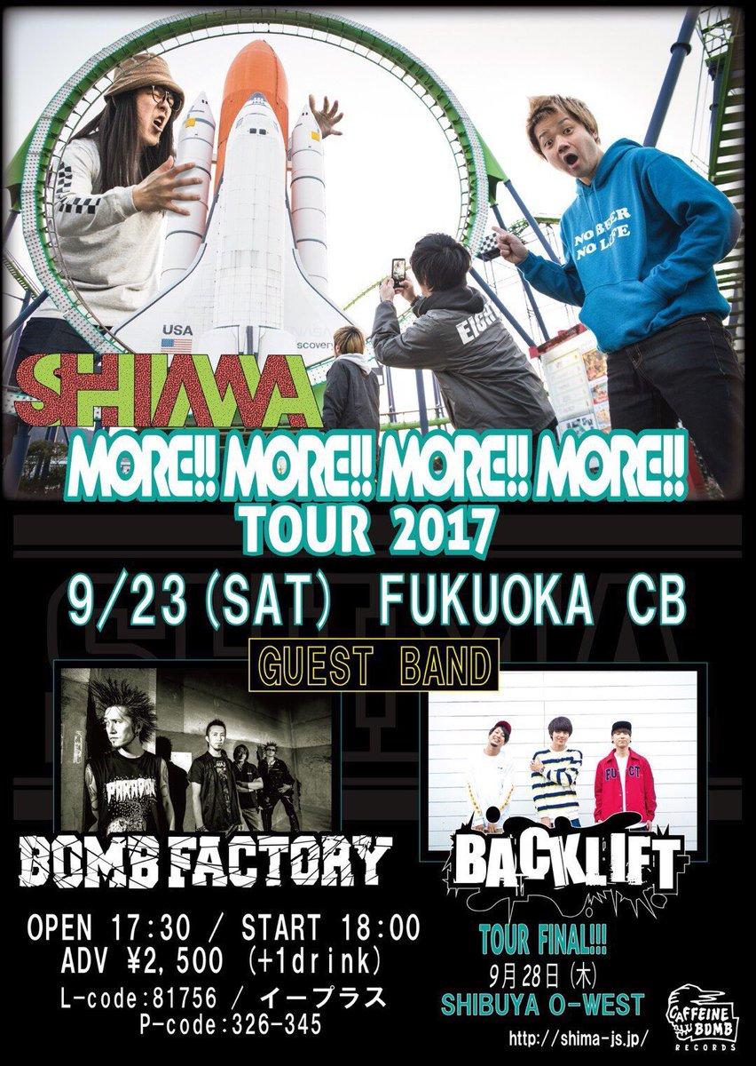 09/23(土) 福岡 CB