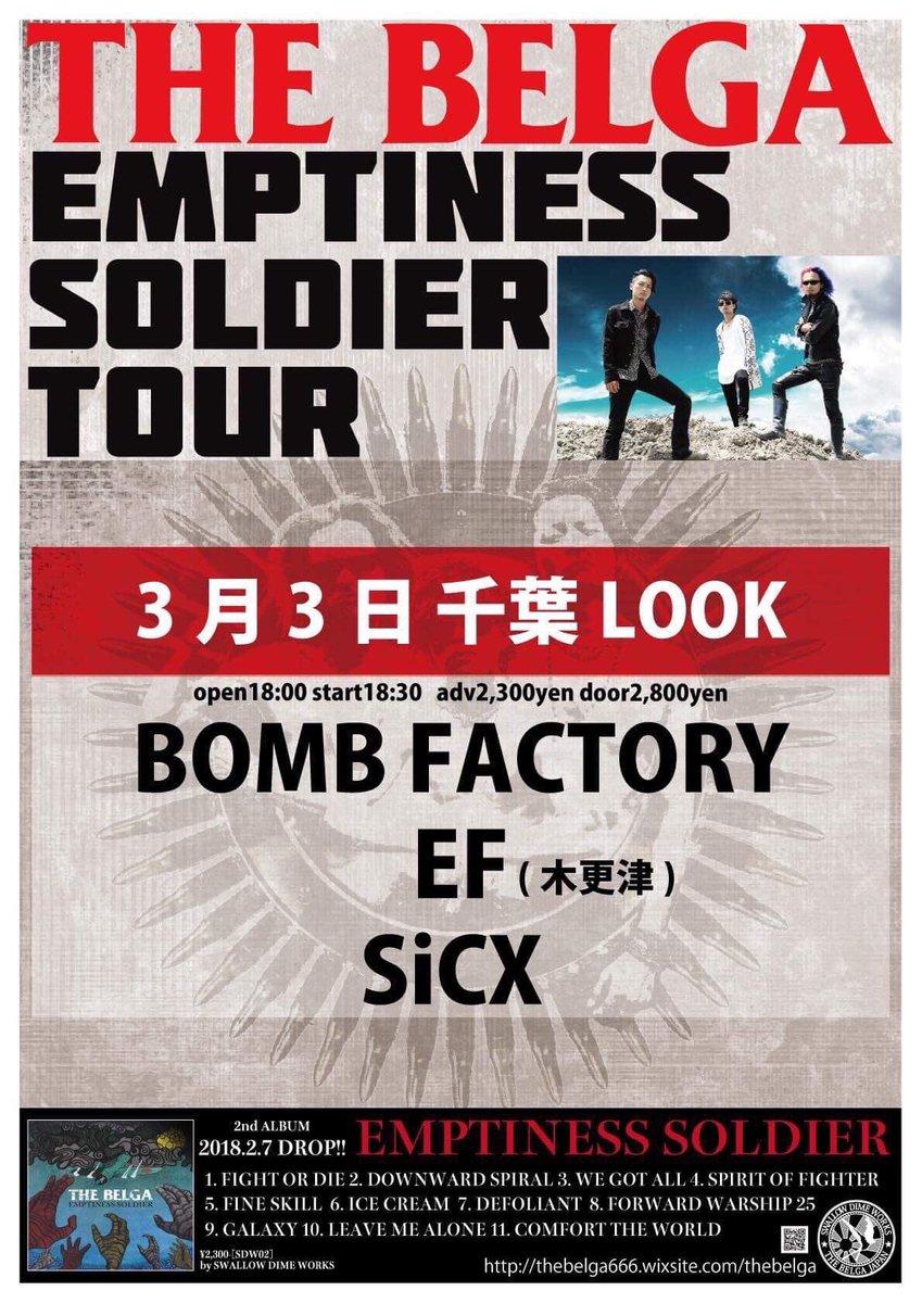 03/03(土) 千葉 LOOK