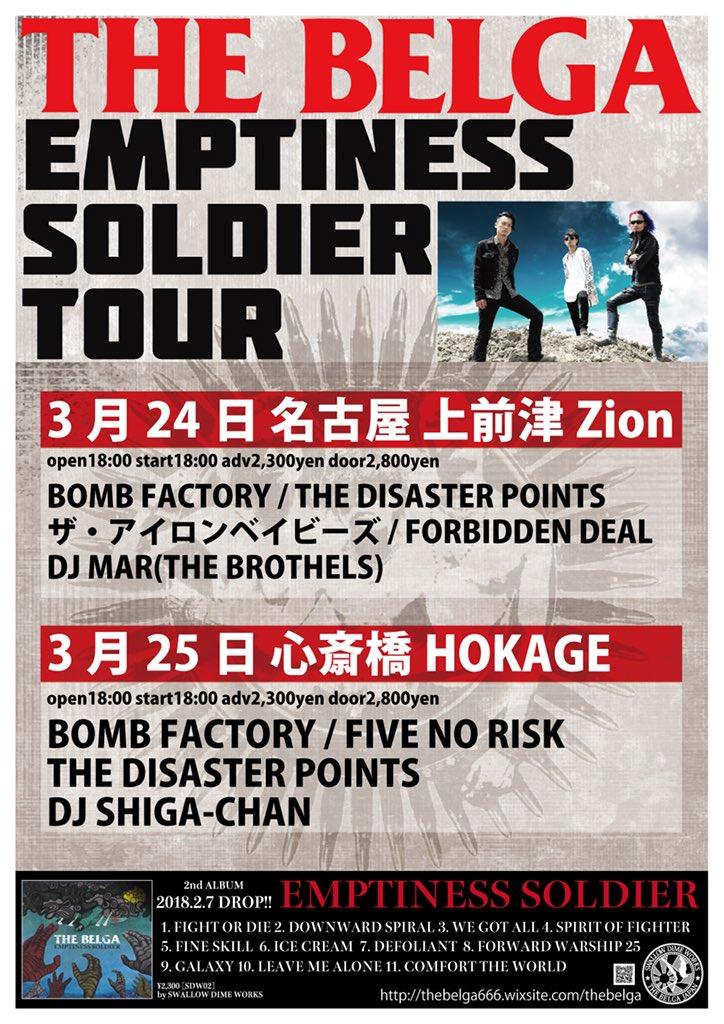 03/24(土) 名古屋 CLUB Zion