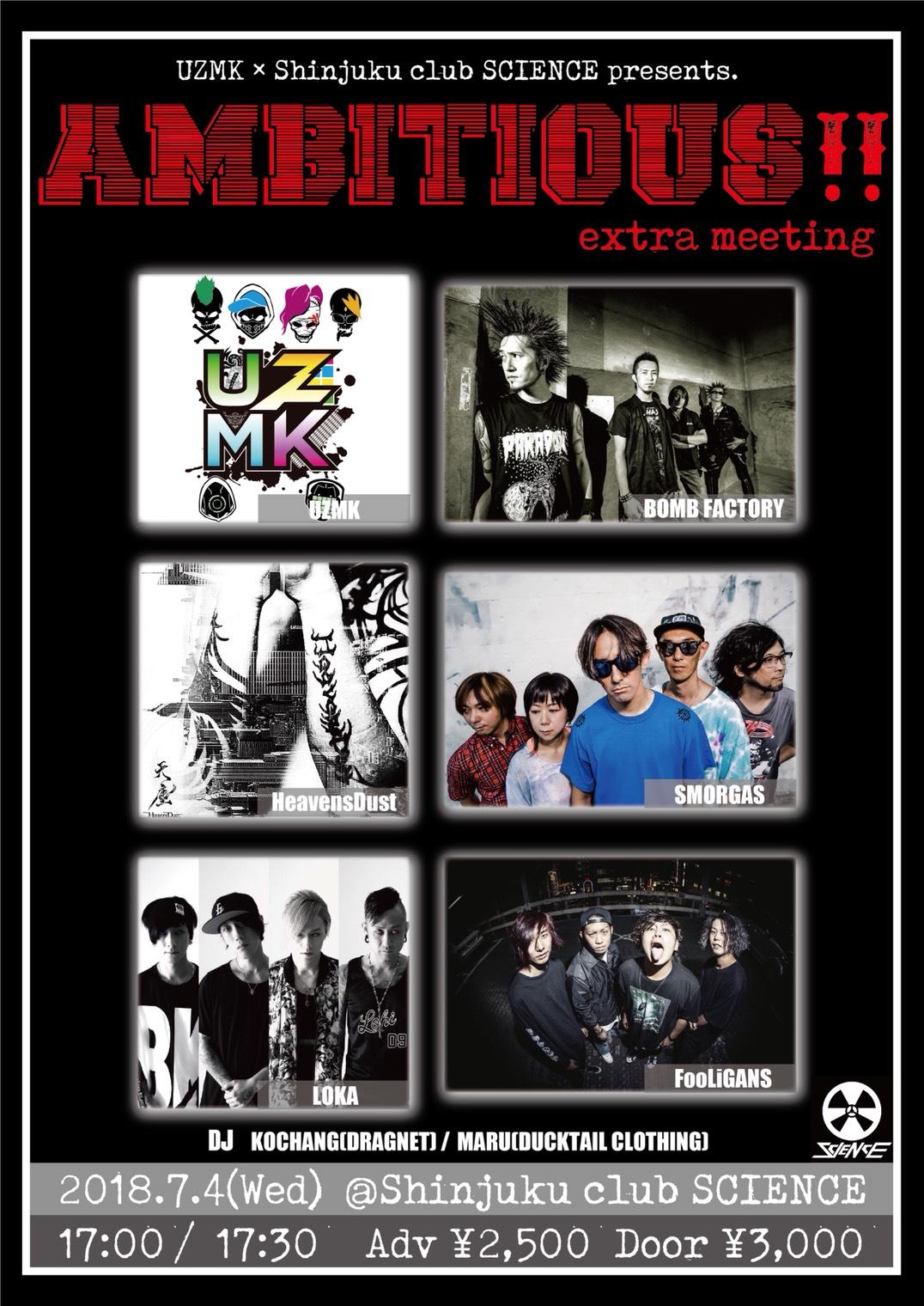 07/04(水) 新宿 club SCIENCE