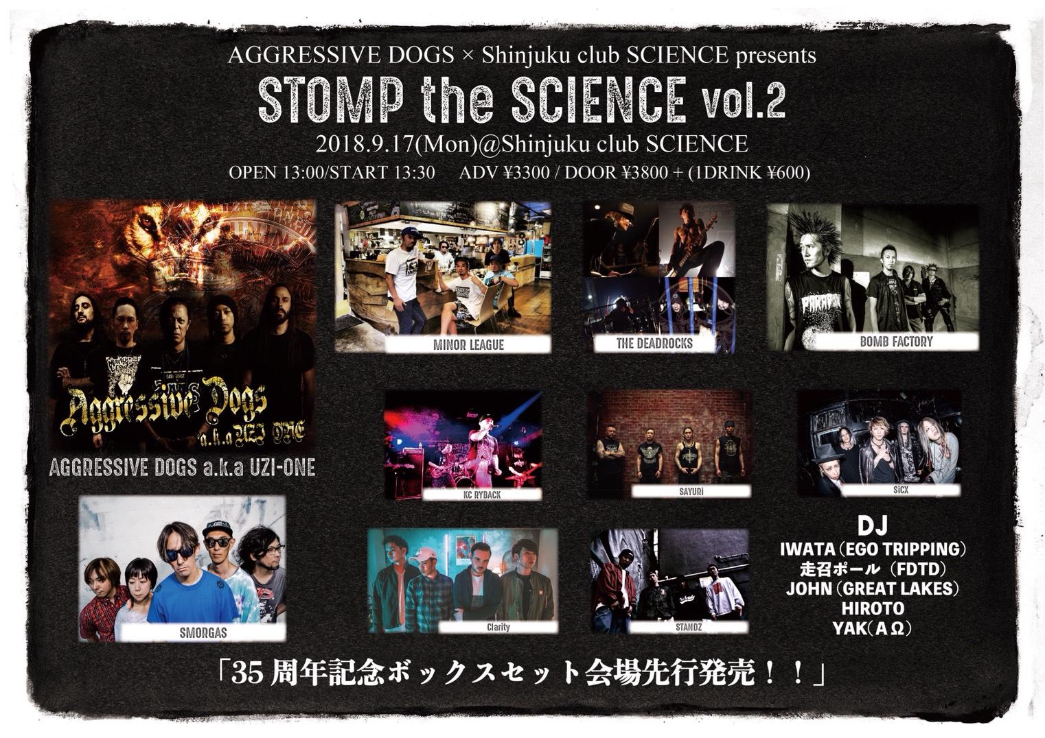 09/17(月) 新宿 club SCIENCE