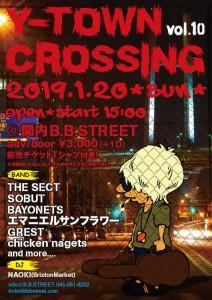 01/20(日) 横浜 B.B.STREET