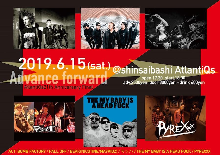 06/15(土) 大阪 AtlantiQs