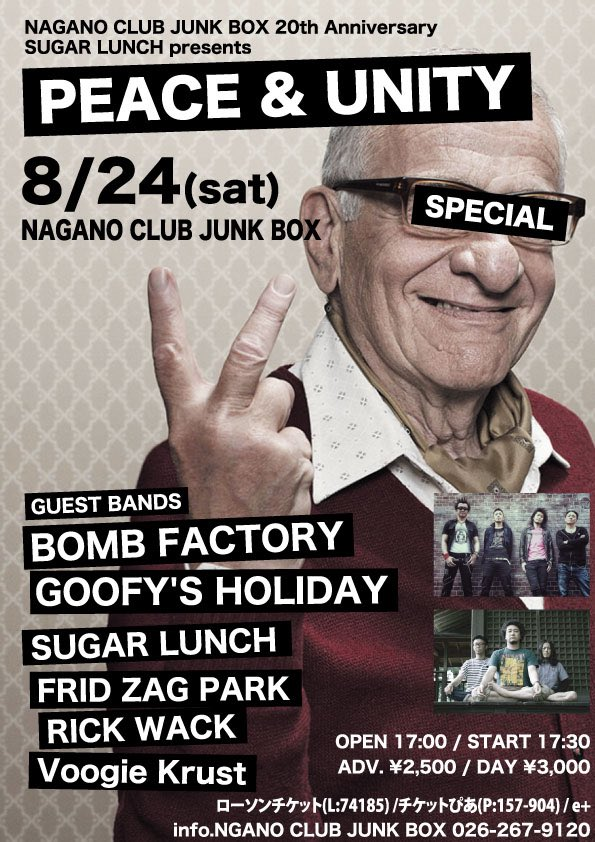08/24(土) 長野 CLUB JUNK BOX