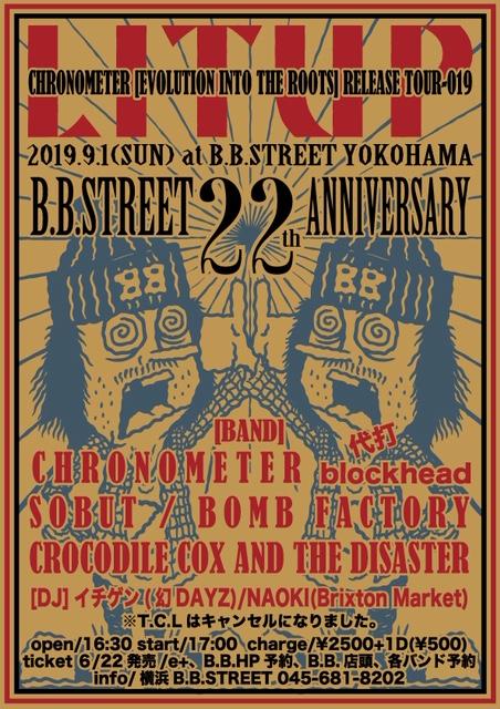 09/01(日) 横浜 B.B.STREET