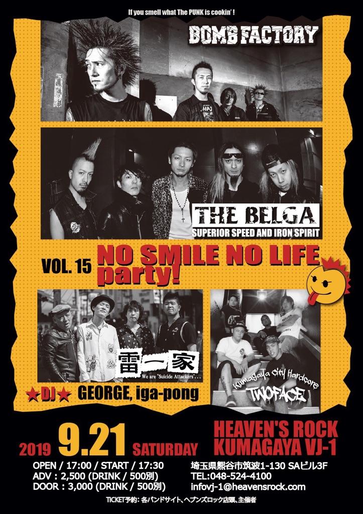 09/21(土) 熊谷 HEAVEN'S ROCK VJ-1