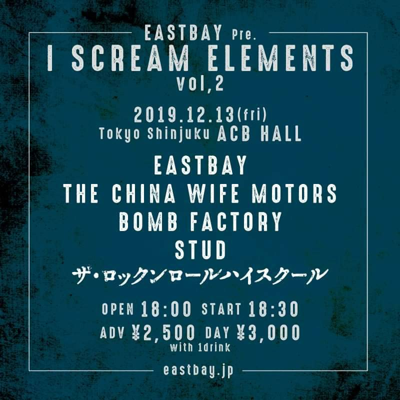 12/13(金) 新宿 ACB