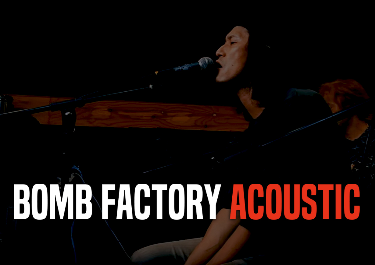 BOMB FACTORY ACOUSTIC デジタル配信第二弾!