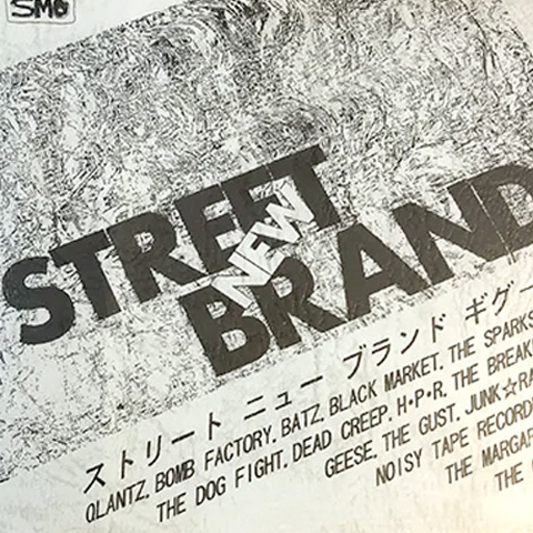 STREET NEW BRAND