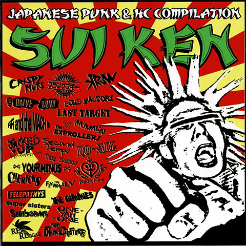 SUIKEN (from GERMANY)